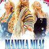 『マンマ・ミーア!』配信はHulu・U-NEXT・Netflix・dTV・Amazonどこで見れる?