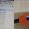 M5StickCとGoogleスプレッドシートを使って服薬記録できるものを作った