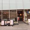 梅田の美味しいクレープ専門店に行ってきた