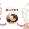 【桜花媛ナイトリペア】寝ている間に極上お肌に!