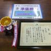 2017.7.24 JA共済学童野球大会