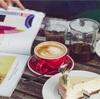 最強の集中力アップ成分、カフェインの効果【作用の仕組みを解説】