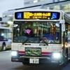 #2018 いすゞ・エルガ(桜65/京王電鉄バス・桜ヶ丘営業所) 2KG-LV290N2