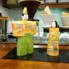 ひな祭り限定!ひし形の三色クリームチーズケーキ<さっぽろカフェ情報>