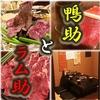 【オススメ5店】姫路(兵庫)にある牛タンが人気のお店