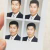 証明写真が30円で!デジカメやスマホで撮影した写真が使える「FreeDPE」が超便利