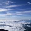 富士山5合目の過ごし方