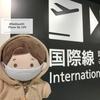 2019韓国の旅 秋