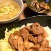 生姜焼き。春雨スープ。