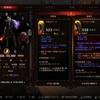 1月26日~1月27日 『Diablo 3』で「幻影のブーツ」を手に入れる