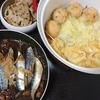 いわしの梅煮、きんぴらレンコン、がんもと白菜の煮物