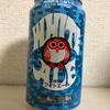 茨城 木内酒造 常陸野NEST White Ale