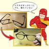 クリックリーダー(Click Readers)メガネを作ってみた!