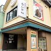 【オススメ5店】函館(北海道)にあるインドカレーが人気のお店