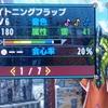 MHX 実験 〜 黒炎王一式装備 vs ゼクスSシリーズ