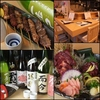 【オススメ5店】平岸・澄川(豊平区・南区)(北海道)にある和食が人気のお店