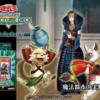 【遊戯王フラゲ】ストラクチャーデッキR  ロード・オブ・マジシャン収録カードが全判明!おすすめカードや再録カードを紹介!