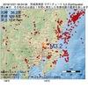 2016年12月21日 09時24分 茨城県南部でM3.2の地震