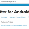 Spoofing Twitter official application / 偽のTwitter公式アプリが作成可能だった問題