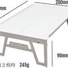 マジックテーブル 登山 キャンプ アウトドア 軽量の(UL)テーブル