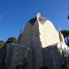 【中東】エルサレム 涙の形の教会