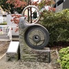 戦後日本の発展を支えた 国鉄自動車修理工場の記憶(相模原市)