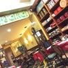 10月31日 Caffe' CIRCI@ROMA