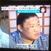 貴ノ岩の写真