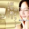作ったアプリが、大阪ほんわかテレビで紹介される・・・予定らしいです。