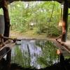 産山温泉 奥阿蘇の宿 やまなみ(熊本)
