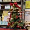 商店街のクリスマス