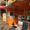 泉佐野駅近く ネパールインド料理 「サファル タージマハル」のカレーが絶品!ナンとライスが食べ放題!