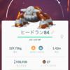 12/29 ヒードラン2匹