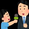 待望の新企画!!『月刊突撃インタビュー』始めます!