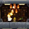 クロノ初期レベル、サンオブサン戦(DS版クロノトリガー)