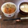 松屋の新メニュー「うな丼」を食べてみた話