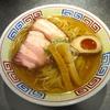 【今週のラーメン1124】 煮干鰮らーめん 圓 町田店 (東京・町田) 煮干鰮ら〜めん 塩味