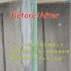 どこ直したの?事故で壊れたコンクリ塀の補修・劣化具合までの復元工事です!