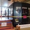 【新潟】糸魚川駅にトワイライトエクスプレスの再現車両を見に行こう!
