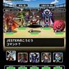 level.1168【青い霧】第154回闘技場ランキングバトル4日目