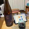オンライン飲み〜