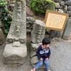 大変だった金沢旅行☆丸岡城 金沢城 兼六園