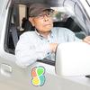 【涙腺崩壊】高齢者ドライバーの『卒業動画』が感動的すぎる・・・・