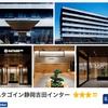 NO密GOTO静岡①   ホテルと念願のハンバーグ