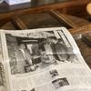朝日新聞、中田英寿さんの福島の旅
