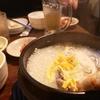 【東京】HUAWEI P20 Proで色々撮ってきました(その1)【飽食旅行】