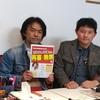 【106】ブログをはじめて2年、「冤罪支援」をメジャーに!!