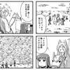 掲載情報:1月30日発売 COMICペンギンクラブ