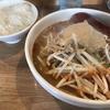 味噌麺処 楓『辛味噌ラーメン+ライス』