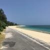沖縄の絶景